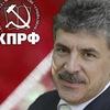 Свердловская область выбирает Павла Грудинина!