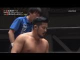 Shotaro Ashino (c) vs. Kumagoro (WRESTLE-1 - Tour 2017 Autumn Bout - Day 1)