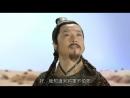 Кубылай-хан, или Хубилай 39 серия, режиссёр Сиу Мин Цуй, 2013 год. С многоголосым переводом на русский язык.