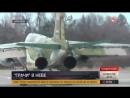 «Грачи» уничтожили позиции «боевиков» в горах Киргизии ракетным ударом