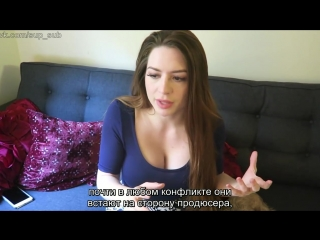 This Is Why I Quit Porn | Почему Я Ушла из Порно RUS SUB