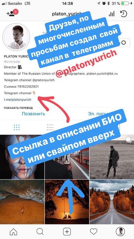 Platon Yurich | Москва