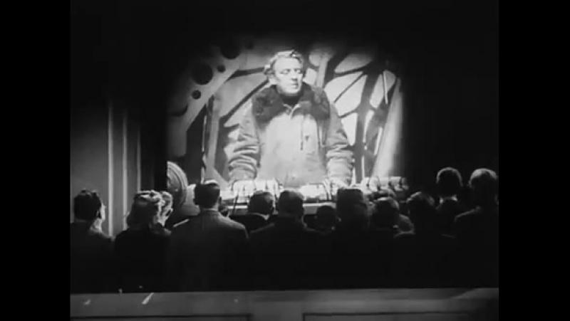 Космический корабль 1937 год Пропагандиский немецкий фильм