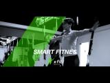 SMART FITNESS | X-FIT «ЖЕМЧУЖИНА»