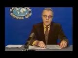 О санкциях США против СССР. Международная панорама, 1982 год