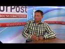 В эфире Анатолий Пряшников - севастопольский специалист-реставратор