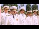 Эпизод из фильма 72 метра. Янычар- Прощание славянки