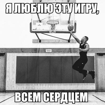 Даниил Задорожный