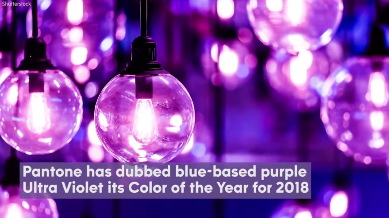 Ultra Violet - цвет года 2018 от PANTONE