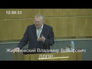 Владимир Жириновский - выступление на пленарном заседании ГД ФС РФ \ 19.01.18