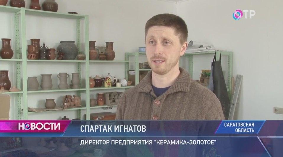 Спартак Игнатов