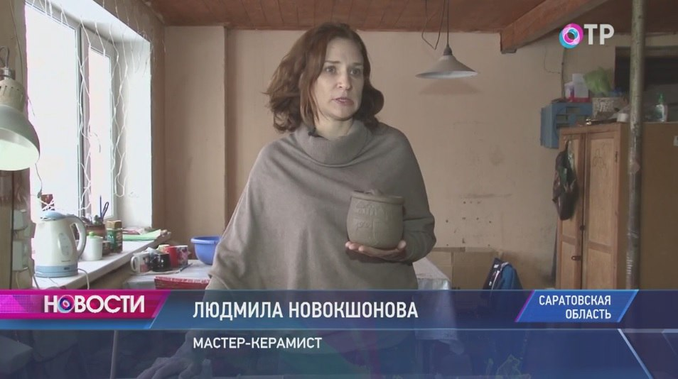 Людмила Новокшонова