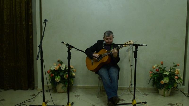 DSC_0013- Сольный концерт Алексея Карягина в Пермском бард-кафе 23.02.18г.