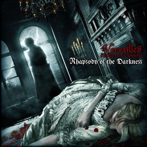 Versailles альбом Rhapsody of the Darkness