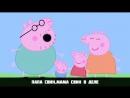 Дэдпул против свиньи