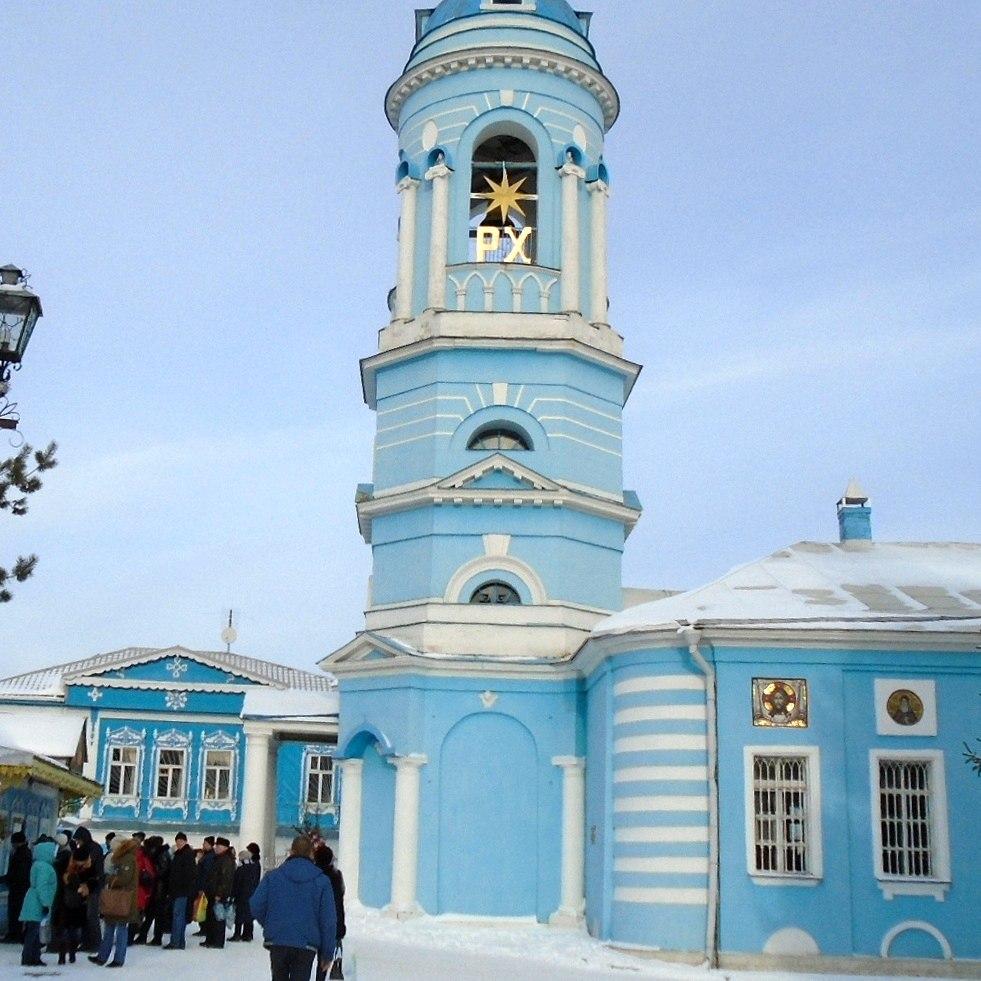 Афиша Коломенского городского округа
