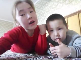 дос болайық бəріміз