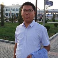 АлёшаКитаец 王磊