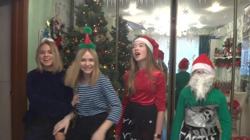 Xmas Jingle Bells
