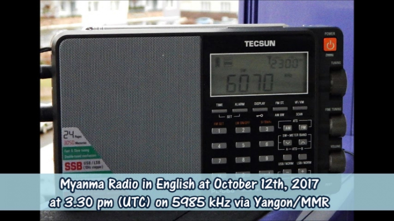 Myanma Radio in English at October 12th, 2017 at 15.30 h (UTC) on 5985 kHz