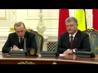 Президент Турецкой Республики Реджеп Тайип Эрдоган заснул на совместной с лидером Украины Петром Порошенко пресс-конференции в К