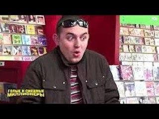 Голые и Смешные Ссора в музыкальном магазине Эротические розыгрыши