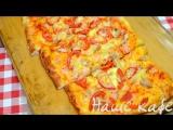 Школа поварят МЕГА пицца Наше кафе 01 10 2017