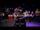 Nikita Kozhukhov | Dance First | Bachata