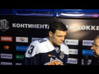 Экспресс-комментарий Никиты Сироткина после первого периода