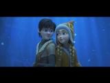клип Снежная Королева 3,огонь и лёд