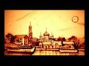 Песочная история Ростова на Дону ко Дню города Ксения Симонова Sand art by Simonova