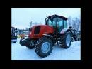 Обзор Трактора Беларус 2022.3