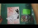 Скрапбукинг мастер класс Свадебная открытка своими руками