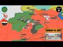 18 января 2018 Военная обстановка в Сирии США заявили что остаются в Сирии до отстранения Асада