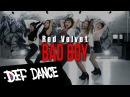 [댄스학원 No.1] Red Velvet (레드벨벳) - BadBoy (배드보이) KPOP DANCE COVER / 데프수강생 월말평가 방송댄스