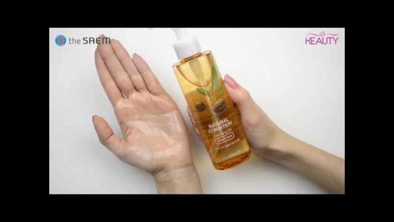 Гидрофильное масло The Saem Natural Condition Cleansing Oil (Deep Clean)