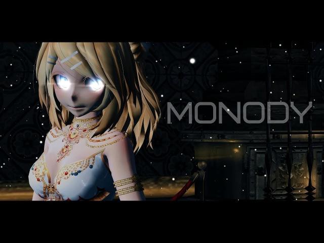 [MMD] M O N O D Y