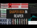 Volume Shaper в программе Reaper.