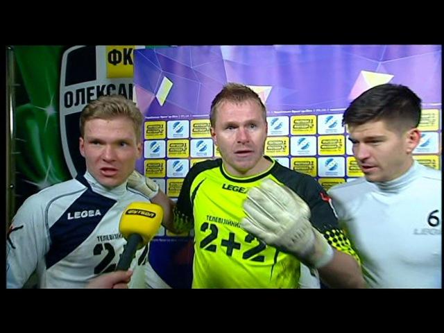 Ты @хуел?! (18) - Арбитр общается с игроками Черноморца