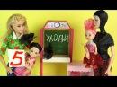 САБРИНА УЗНАЛА ПРАВДУ Мультик Барби Школа Куклы Игрушки Для девочек