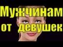 Поздравления мужчинам на 23 февраля прикольные видео поздравление с днём защитника отечества