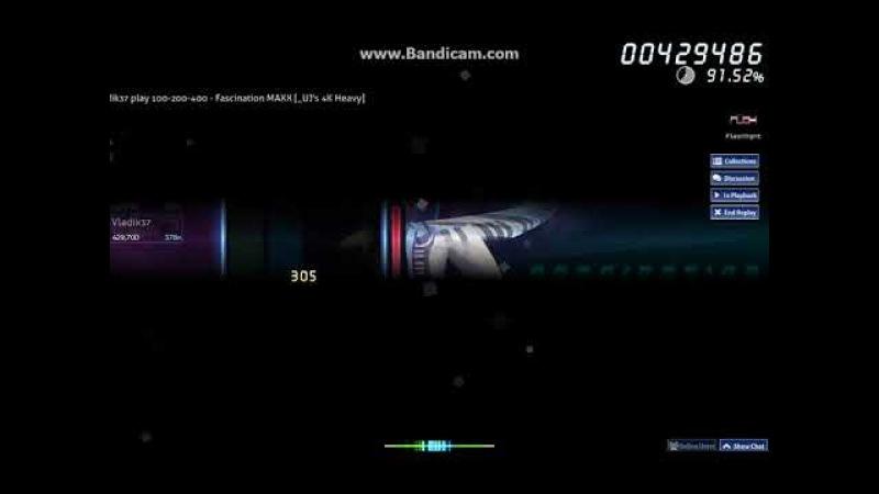 100-200-400 - Fascination MAXX [osu!mania] FL