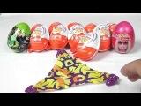 Огромное количество разных сюрпризов с игрушкой в шоколадных и пластиковых яйцах
