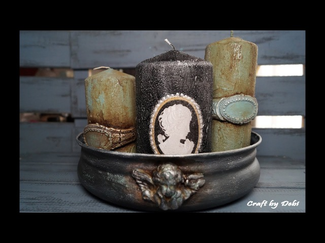 Baroque Candles On Glass Base - Διακόσμηση Κεριών σε Γυάλινη Βάση - Diy Step by Step