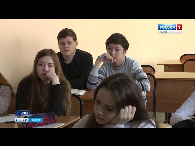 Вести-Омск - Наука высших достижений - 16.02.2018