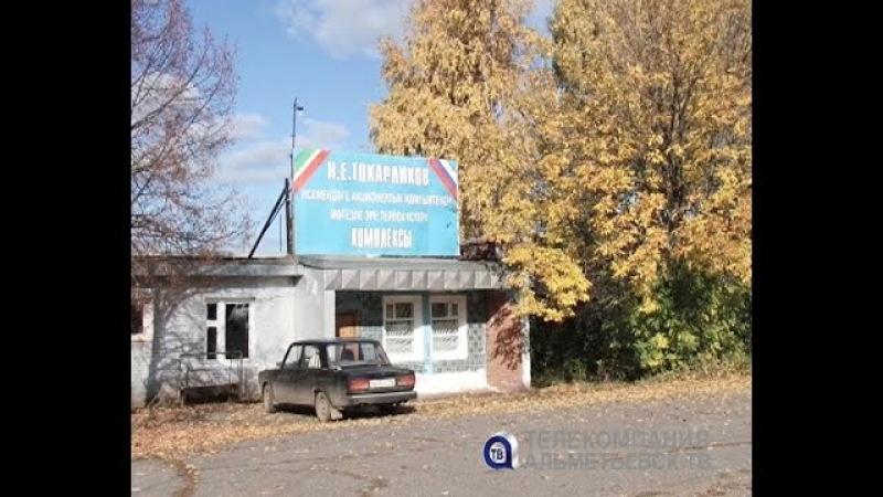 Работники хозяйства имени Токарликова Альметьевского района удостоены наград за добросовестный труд