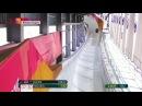 Никита Трегубов - серебряный призер Олимпипийских Игр по скелетону.16.02.18
