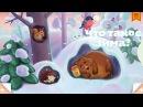 Что такое зима Познавательный мультик для малышей Животные в спячке