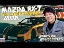 CarX Drift Racing (ПК) | Тачка ХАНА из ФОРСАЖА | Mazda RX-7 VeilSide