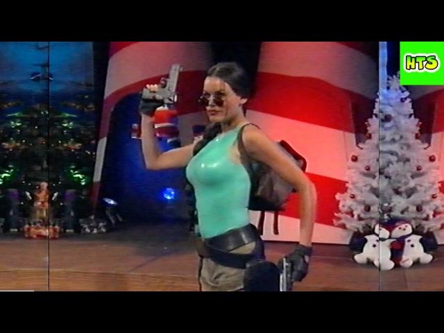 Awkward Lara Croft - Late Late Toy Show 99